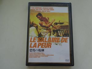 1953年カンヌ国際映画祭グランプリ受賞作品 恐怖の応酬 開封品DVD