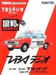トミカリミテッドヴィンテージLV-Ra08☆ダットサン ブルーバード 1600デラックス TBSラジ