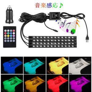 USB LEDテープライト 防水 高輝度 3M両面テープ DC5V イルミネーション 正面発光5050 RG