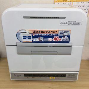 1円~ 展示品 パナソニック 電気食器洗い乾燥機 NP-TM7 14年製 Panasonic 家庭用