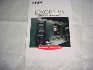 1988年11月 アイワ EXCELIA カセットデッキの総合カタログ
