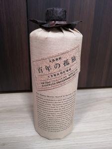 古酒 百年の孤独 本格焼酎の至宝 本格焼酎 大麦製長期貯蔵酒 720ml 40%