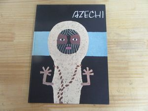 190721C△希少 洋書 函なし 畦地梅太郎 版画集 AZECHI by OLIVER STATLER 英文 古書 アー