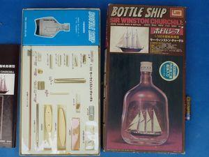 イマイ■ボトルシップ1/500サー・ウィンストン・チャーチル木製帆船模型■今井科学1979年