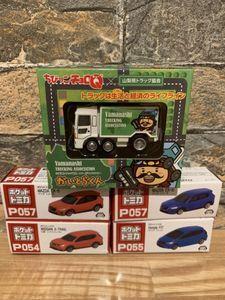 ポケットトミカ 限定 チョロQセット チョロQ トミカ 限定 非売品 激安 ミニカー おもちゃ