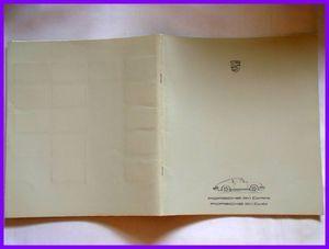 ★1986年・ポルシェ911カレラ/911ターボ カタログ・930系・45頁★