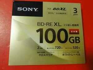 新品激安¥1~ソニーBDーRE XL 100GB 3枚