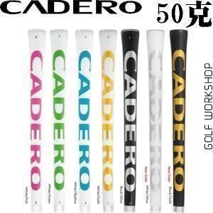 【送料無料】10 ピース/セット CADERO クリスタル標準ゴルフグリップ 10 色ありソフト素