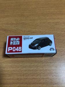 ポケットトミカ P048 日産リーフ 黒 未使用 送料¥120