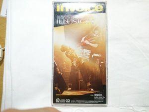 ILLUSION 1995 INVOICE