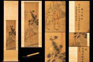 ◆厳◆【真作】中国書画 近代書画家『趙孟フ・人物図』蒐集家放出品 肉筆紙本保証 掛