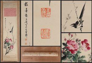 【真作】中国書画 近代書画家〈 王雪濤 花鳥図 〉掛け軸 肉筆紙本 文房賞物 唐物唐本