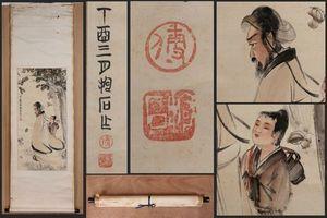 【真作】中国書画 近代書画家〈 傅抱石 人物図 〉掛け軸 肉筆紙本 文房賞物 唐物唐本