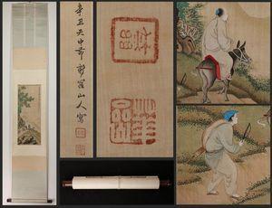 【真作】中国書画 清代書画家〈 華岩 人物図 〉掛け軸 肉筆絹本 文房賞物 唐物唐本