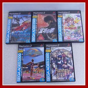 PS2 プレステ2 セガエイジス2500シリーズ 北斗の拳/ぷよぷよ/スペースハリアー/ファンタ