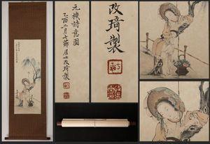 【真作】中国書画 清代書画家〈 改琦 元機詩意図 〉掛け軸 肉筆紙本 文房賞物 唐物唐本