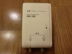 NIPPON ANTENNA 日本アンテナ VHF/UHF BOOSTER VRC-202 (テレビ ブースター) 中古品 (