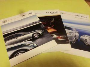 NISSAN 日産 ニッサン スカイライン SKYLINE ( V35 / PV35 / NV35 / CPV35 ) カタログ /