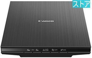 新品・ストア★スキャナ CANON CanoScan LiDE CANOSCANLIDE400 新品・未使用