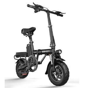 品質保証★電動自転車は折畳12寸ミニ男女助力新国標小型電気自転車d023/2270