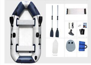 2-4人乗★ゴムボート★フィッシングボート ホバークラフト 竿立て バス釣り インフレータ