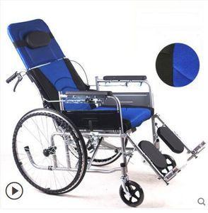 高齢者のお世話★優れな品質★車椅子 折り畳み可能  に横たなれる 便器付き 老人 障