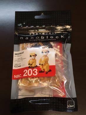 送料120円★ナノブロック★NBC203★ミーアキャット★新品★120PCS★nanoblock