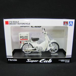 624*アオシマ 完成品バイクシリーズ 1/12 Honda スーパーカブ ポリス仕様