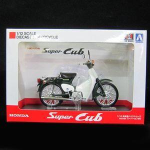 625*アオシマ 完成品バイクシリーズ 1/12 HONDA スーパーカブ50 グリーン