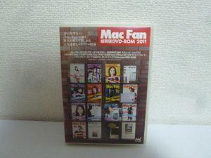 Mac Fan 縮刷版DVD-ROM 2011 2011年発行の「Mac Fan」に加え、時代を超えて楽しめる人気