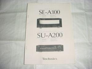 テクニクス SE-A100/SU-A200/の販売店用資料