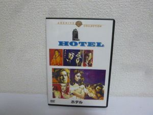 HOTEL DVD-DOWNLOAD ARCHIVE COLLECTION ホテル DVDダウンロード