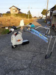 オチアイ 自走式茶刈機 TXー3B