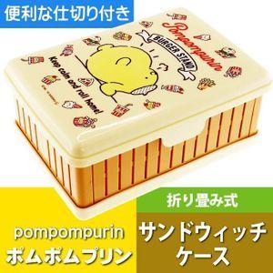 ポムポムプリン ぷくぷくプリン サンドイッチケース OS1 Sk1378