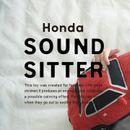 Смирете го вашето бебе со звукот на Honda NSX (ВИДЕО)