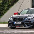 Вака BMW навива за германските фудбалери
