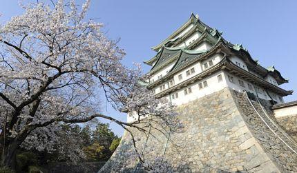 Japan in Nagoya - JP - JP
