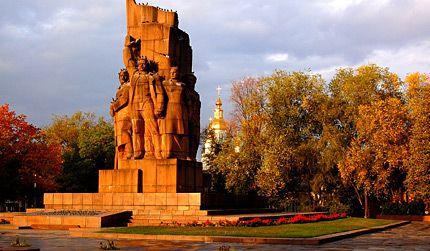 Oekraine in Kharkov - UA - UA
