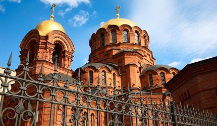 Rusland in Novosibirsk - RU - RU