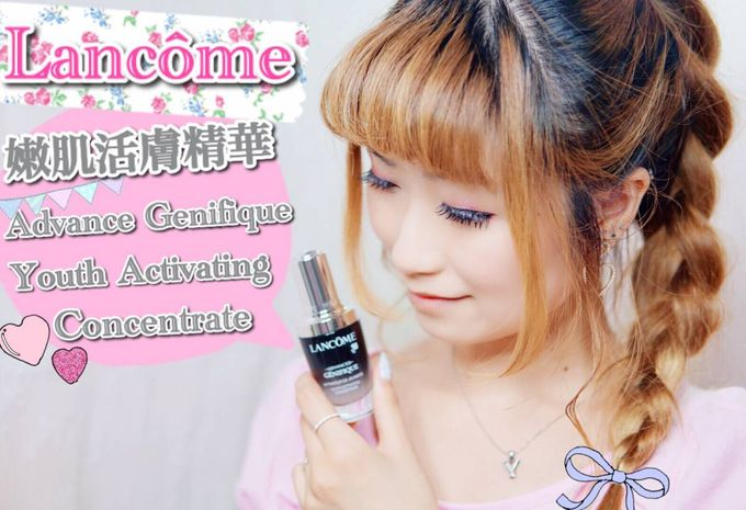 ♡ 護膚 ◆ 7天便能重拾BB嫩滑肌?! ◆ Lancome 嫩膚活肌精華肌底液 (Advance Genifique Youth Activating Con