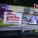 Целосно откажани Европскиот Шампионат на ридски патеки и Европскиот Куп
