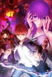 180729 – 劇場版《Fate/stay night[Heaven's Feel] II.lost butter...