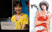170612(1) -《聲優道》長篇專訪「折笠富美子」第1回:從高中體育10分到配...