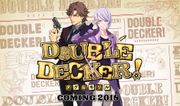 180318 – TIGER&BUNNY新系列是警察故事、電視新動畫《DOUBLE DECKER! ダ...