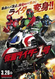 160202(2) -「藤岡弘、」睽違44年再度主演、特攝電影《假面騎士一號》地獄...