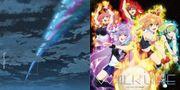 170301(3) -《你的名字》《女武神 Walküre Attack!》勇奪「2016日本金唱片...