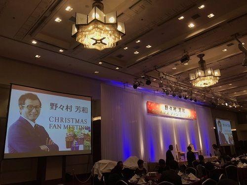 札幌・野々村社長、ディナーショーで仙台MF中野嘉大の獲得オファー明言「オファーしてます」(関連まとめ)の代表サムネイル