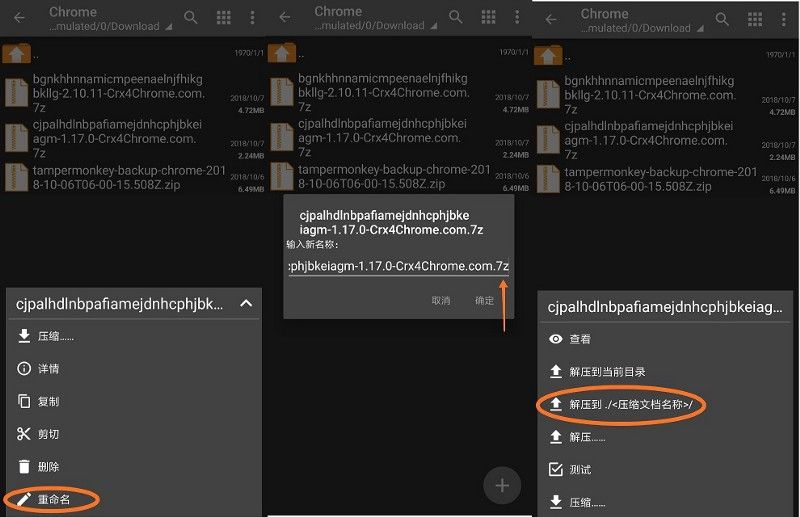 手机没有油猴怎么办!—— Android 最强浏览器推荐,支持 Chrome 扩展插件