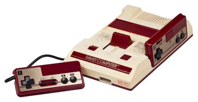 [Image: Famicom-Console-Set-640x330.jpg]