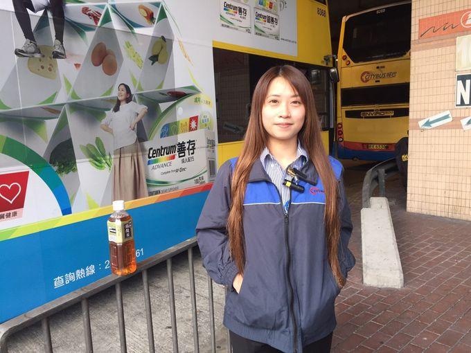 【這些機會⋯⋯】仙氣女巴士司機嫁人 公司送上驚喜大禮贈興!!